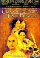 Crouching Tiger, Hidden Dragon (2000) (DVD) (US Version)