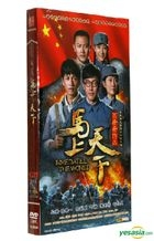 Immediately The World (DVD) (Ep. 1-40) (End) (China Version)