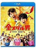 The Gold Medal Man (Blu-ray) (Normal Edition) (Japan Version)