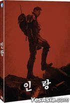 Illang : The Wolf Brigade (DVD) (雙碟裝) (韓國版)