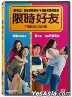 Friend Zone (2019) (DVD) (Taiwan Version)
