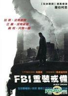 Alex Cross (2012) (DVD) (Taiwan Version)