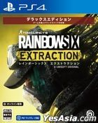 Rainbow Six Extraction Deluxe Edition (Japan Version)