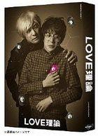 Love Riron (2015) (Blu-ray) (Japan Version)