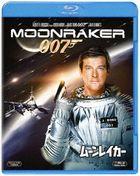 Moonraker (Blu-ray) (Japan Version)