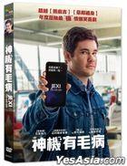 Jexi (2019) (DVD) (Taiwan Version)