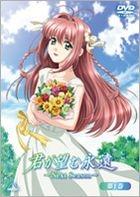 Kimi ga Nozomu Eien OVA (DVD) (Vol.1) (Normal Edition) (Japan Version)