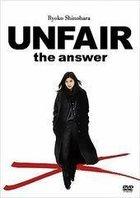Unfair the Answer (DVD) (Standard Edition) (Japan Version)