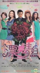 Piao Liang Zhu Fu (H-DVD) (End) (China Version)