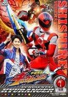 Uchu Sentai Kyuranger Vol.1 (DVD) (Japan Version)
