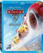Cars 3 (2017) (Blu-ray) (3D + 2D) (3-Disc Edition) (Taiwan Version)