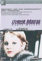 Bugsy Malone (1976) (DVD) (Hong Kong Version)