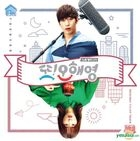 Oh Hae Young Again OST (tvN Drama)