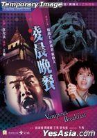 Vampire's Breakfast (1987) (Blu-ray) (Hong Kong Version)