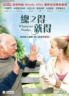 Whatever Works (VCD) (Hong Kong Version)