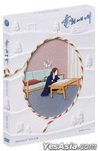 Moonlit Winter (DVD) (Full Slip Limited Edition) (Korea Version)