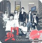 The Outsiders (Vol.11-15) (To Be Continued)