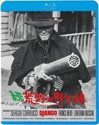 DJANGO (Japan Version)