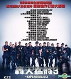 The Expendables 3 (2014) (VCD) (Hong Kong Version)