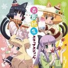 TV Anime Neko Gami Yaoyorozu Drama CD ShunKashuTo Slapstick (Japan Version)