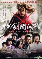 Rurouni Kenshin (2012) (DVD) (Taiwan Version)