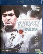A Hearty Response (Blu-ray) (Hong Kong Version)