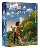 Children who Chase Lost Voices from Deep Below - Blu-ray Box (Blu-ray) (First Press Limited Edition) (English Subtitled) (Japan Version)