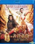 西遊記之大鬧天宮 (2014) (Blu-ray) (2D) (香港版)