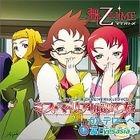 TV Anime My Otome Drama CD Miss Maria wa Miteta Garderobe Maruhi Uranikki Vol.2 (Japan Version)