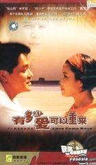 Love Come Back (Vol. 1-18) (China Version)