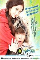 Monstar (DVD) (End) (Multi-audio) (English Subtitled) (tvN Drama) (Malaysia Version)