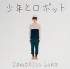 Shounen to Robot (Normal Edition)(Japan Version)
