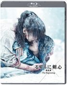 Rurouni Kenshin: The Beginning (Blu-ray) (Normal Edition) (Japan Version)