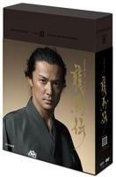 Ryomaden (DVD) (Complete Edition) (Box 3 - Season 3) (Japan Version)