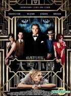 The Great Gatsby (2013) (Blu-ray) (3D + 2D) (Collector's Edition) (Taiwan Version)