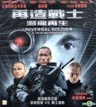 Universal Soldier: A New Beginning (VCD) (Hong Kong Version)