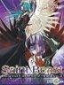 Saint Beast Drama CD Yukyu no Sho - Rakuen Soshitsu - Vol.3 (Japan Version)