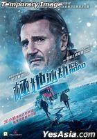 The Ice Road (2021) (Blu-ray) (Hong Kong Version)