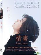 Love Letter (1995) (DVD) (Taiwan Version)