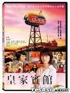 Hotel Royal (2020) (DVD) (Taiwan Version)
