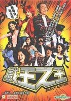 Simply Actors (DVD) (Hong Kong Version)