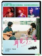Farewell Song (2019) (DVD) (Taiwan Version)