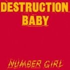 DESTRUCTION BABY(Vinyl record) (Limited Edition)(Japan Version)