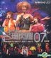 Rosanne In Starry Light Concert 07 Karaoke (3VCD)