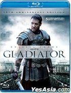 Gladiator (Blu-ray) (10th Anniversary Edition) (Hong Kong Version)
