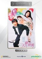Heart Against Hearts (DVD) (Joy Sales Version) (Hong Kong Version)
