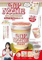 CUP NOODLE 50TH ANNIVERSARY Cup Noodle BIG Pouch BOOK