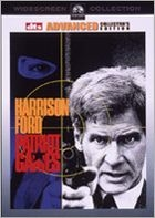 Patriot Games (DVD) (Advanced Collector's Edition) (Japan Version)