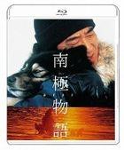 Nankyoku Monogatari  (Blu-ray)(Japan Version)