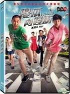 Two Idiots (2016) (DVD) (English Subtitled) (Taiwan Version)